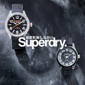 Superdry - Watches